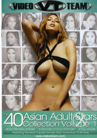 Top 40 Asian Adult Stars Coll {dd}